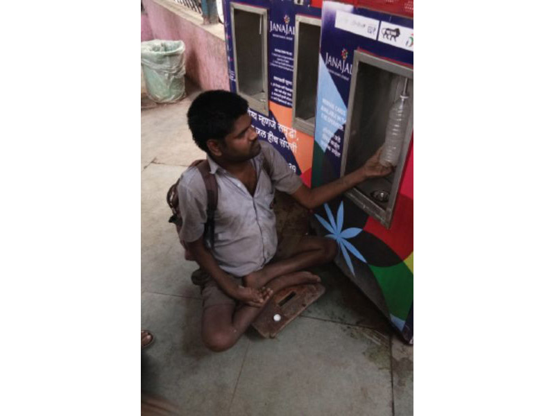JanaJal, Clean Water, Swachh Bharat, Water ATM, Water purification